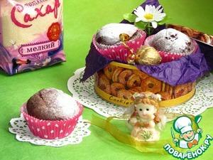 Рецепт Постные шоколадные маффины