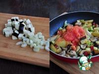 Быстрый гарнир из овощей на все случаи ингредиенты