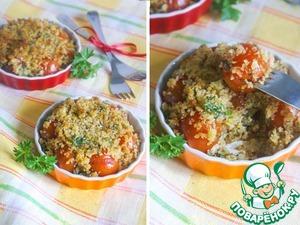 Рецепт Гратен из помидоров черри
