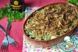 Рецепт Запеканка из зеленой фасоли с хрустящим луком