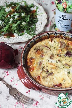 Рецепт Луковая запеканка с тремя видами сыра