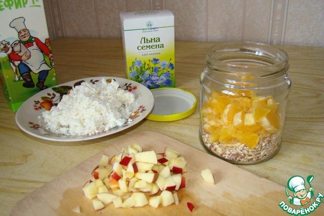 Салат из фасоли с болгарским перцем с соленым огурцом