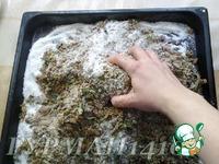 Четверговая соль ингредиенты
