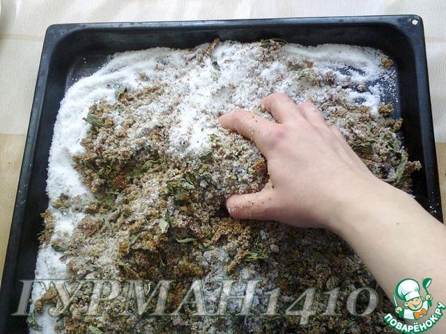 Как готовится четверговая соль