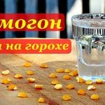 Рецепт самогона, брага на горохе, рецепт от Сергея Нестерова