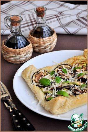 Рецепт Легкий тарт с овощами-гриль
