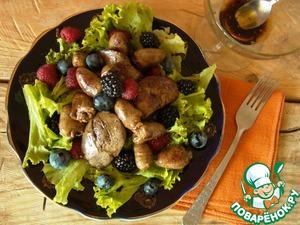 Рецепт Салат из куриных потрошков с ягодами