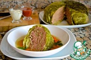 Рецепт Тушеная савойская капуста