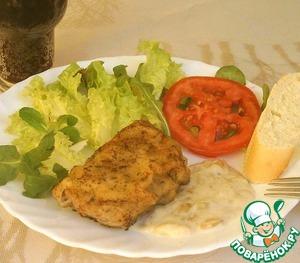 Рецепт Кармашки из говядины с сыром, баклажаном и перцем