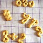 Печенье «Буковки»