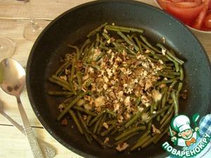 Рецепт Зеленая фасоль с острым сыром