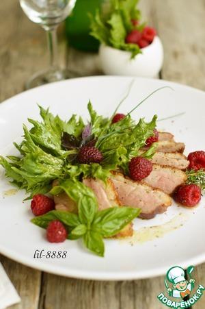 Рецепт Салат с утиной грудкой и малиной