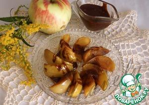 Рецепт Пивные яблоки в шоколадном соусе