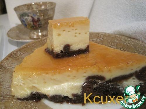 Кодрыт-кадыр с карамелью