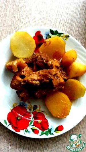 Рецепт Томленая картошечка со свининой в медово-соевом соусе
