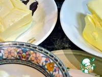Масло для гурманов ингредиенты
