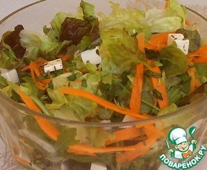 Рецепт Зеленый салат с морковью и брынзой