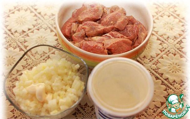 Бефстроганов из говядины рецепт пошагово в мультиварке