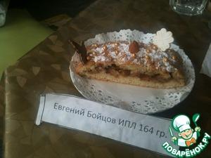 Рецепт Венский штрудель