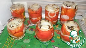 Рецепт: Бабушкины помидорки
