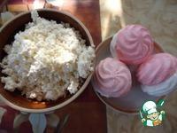 Крем зефирно-творожный ингредиенты