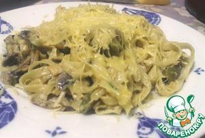 Рецепт Паста с грибами и зеленой фасолью