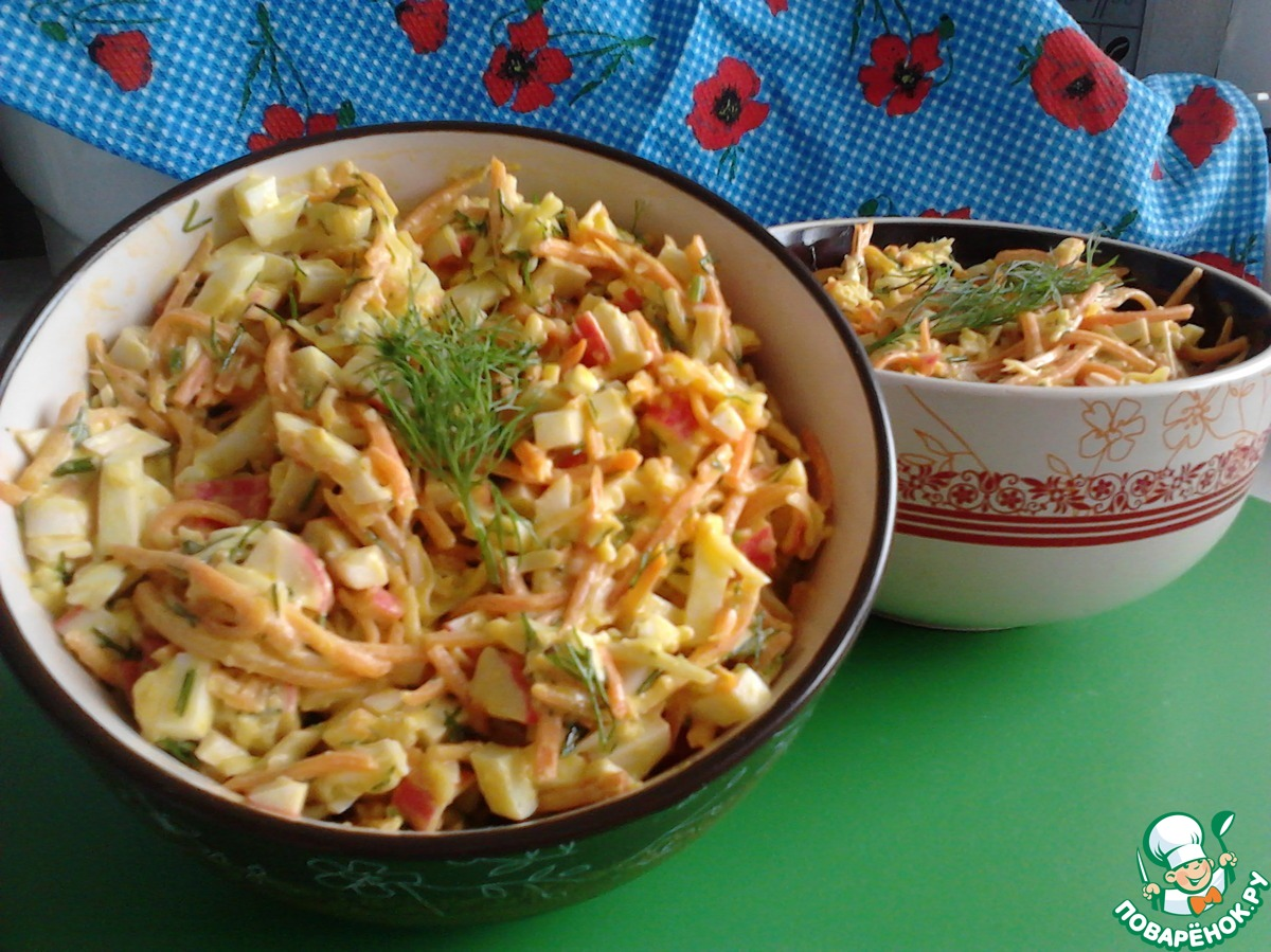 Салат валерия рецепт