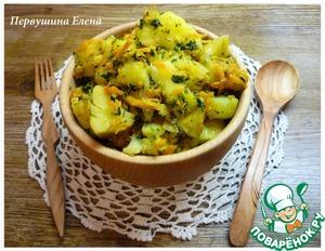 Рецепт Картошка с морковью и шпинатом