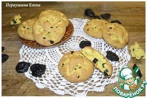 Печенье имбирное с черносливом и куркумой домашний пошаговый рецепт с фото
