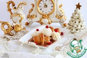 Рецепт Круассаны с яблоками в карамельном соусе