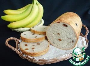 Рецепт Банановый сладкий тостовый хлеб