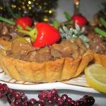 Тарталетки с салатом из печени и грибов
