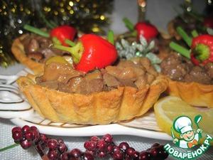 Рецепт Тарталетки с салатом из печени и грибов