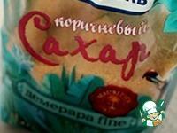 """Торт """"Карамельный"""" ингредиенты"""