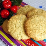 Имбирно-ореховое печенье