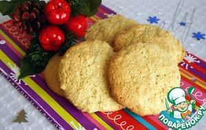 Рецепт Имбирно-ореховое печенье