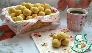 Рецепт Печенье из рисовой и кукурузной муки
