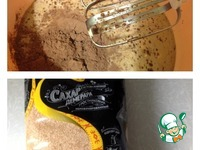 """Шоколадные блины """"Тирамису"""" ингредиенты"""