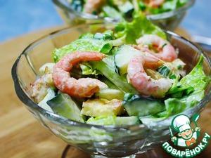 Поваренок салаты с креветками рецепты 83