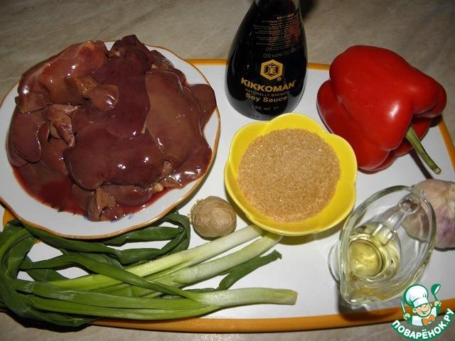 рецепт утки в духовке с тыквой и
