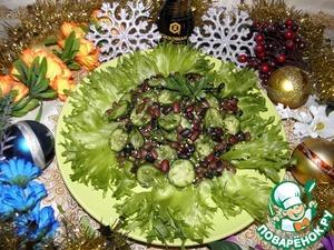 """Рецепт Салат с огурцами и фасолью """"Ароматный"""""""