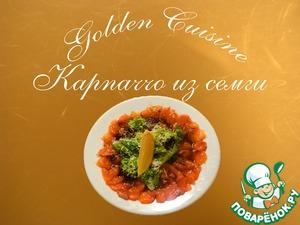 Рецепт Карпаччо из семги
