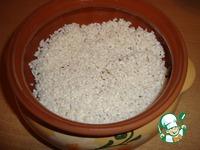 Рисовая каша в горшочке ингредиенты