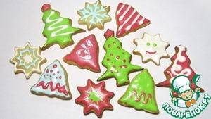 Рецепт Новогоднее песочное печенье