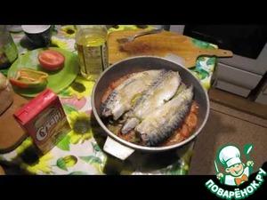 Рецепт Скумбрия, фаршированная овощным перцем
