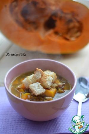 Рецепт Суп из тыквы с чечевицей