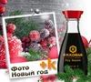 """Фотоконкурс """"Новый год + К"""""""