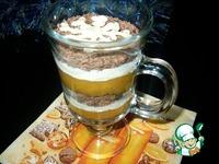 Десерт &amp;quot;Блаженство&amp;quot; <i></div><b>ингредиенты:</b></i>
