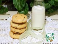 Печенье с базиликом и имбирем ингредиенты