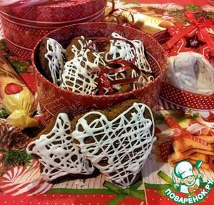 Рецепт Пряное печенье на Рождество